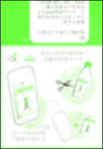 evian-iphone-et-mylittlebox-un-partenariat-innovant-au-japon.jpg